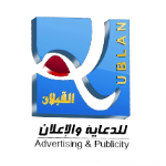 Al Qublan Advertising Co.
